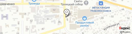 Аптека медицинской академии на карте Новомосковска