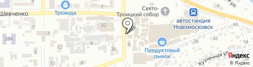CASH на карте Новомосковска