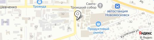 Валієвський хліб на карте Новомосковска