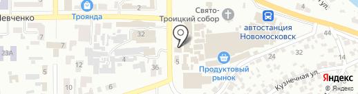Магазин семян и канцтоваров на карте Новомосковска