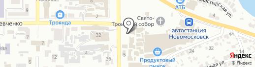 Second city на карте Новомосковска