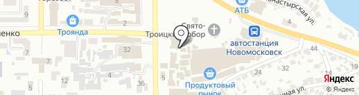 Магазин игрушек и велосипедов на карте Новомосковска