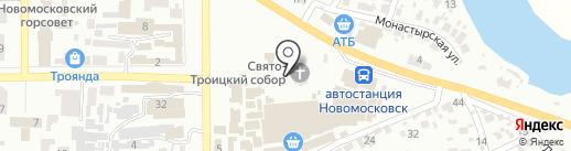 Свято-Троицкий Собор на карте Новомосковска
