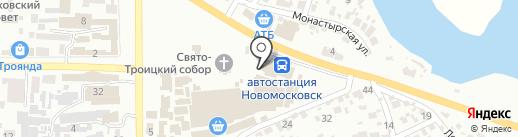 Мастерская по чистке подушек и одеял на карте Новомосковска