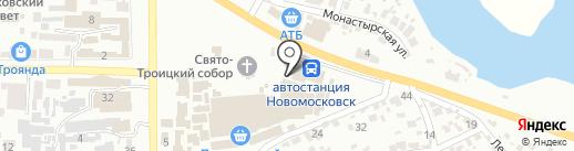 AC/DC на карте Новомосковска