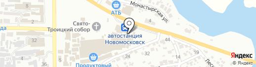 Экспресс-парикмахерская на карте Новомосковска