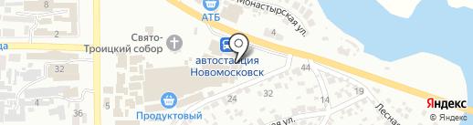 Магазин по продаже печатной продукции на карте Новомосковска