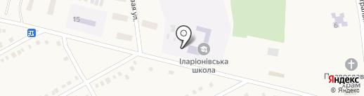 Іларіонівська середня загальноосвітня школа на карте Илларионово