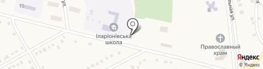 Аптека №1 на карте Илларионово