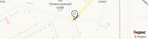Уют на карте Илларионово