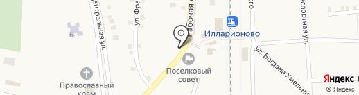 Магазин бытовой химии на карте Илларионово