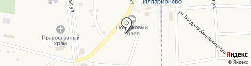 Мастерская по ремонту обуви на карте Илларионово