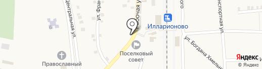 Магазин цветов на карте Илларионово