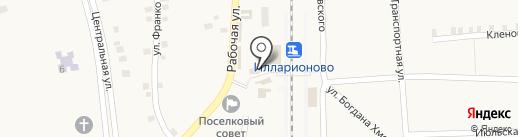 Нотариус Новикова И.Ю. на карте Илларионово