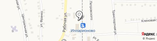 Бесплатный общественный туалет на карте Илларионово