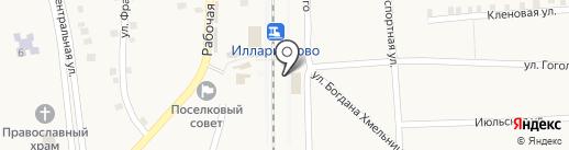 Рюмочная на карте Илларионово