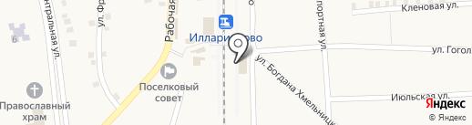 Секонд-хенд на карте Илларионово