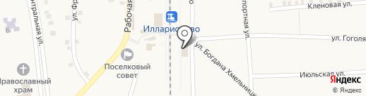 Магазин хозяйственных товаров на карте Илларионово