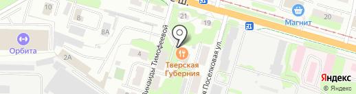 Барская Услада на карте Твери