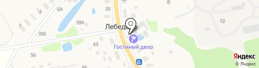 Лебедево на карте Лебедево