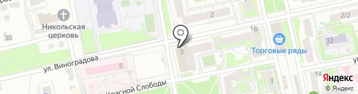 АЛВАДА на карте Твери