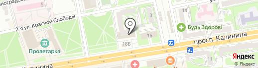 Центр выдачи и приема посылок на карте Твери