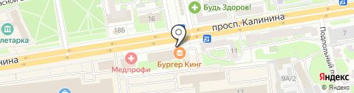BURGER KING на карте Твери