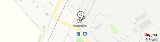 Акведук на карте Дубровок