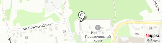 Бост-Про на карте Твери