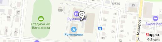 Smart Cafe на карте Твери