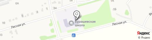 Бурашевская СОШ, МОУ на карте Бурашево