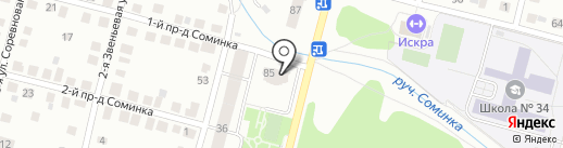 Канцеляров на карте Твери