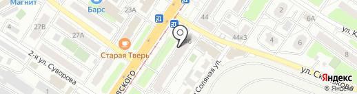 Никос на карте Твери