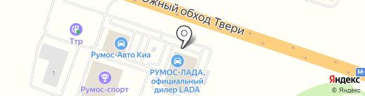 РУМОС-Авто на карте Твери