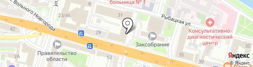 Почта России на карте Твери