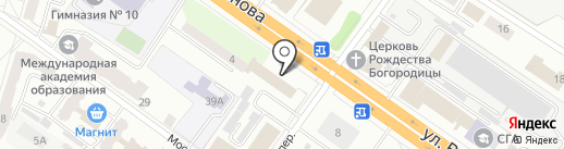 СЛАДОСТИ & РАДОСТИ на карте Твери
