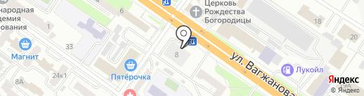 Магазин сувениров и подарков с фото на карте Твери
