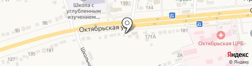 Центр продажи и замены автомасла №1 на карте Прямицыно