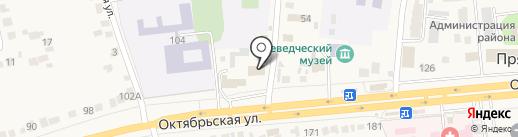 Отдел МВД России Октябрьского района на карте Прямицыно