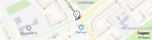 Твой доктор на карте Товарково