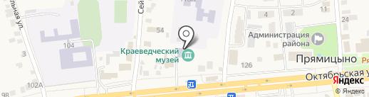 Межпоселенческая библиотека Октябрьского района на карте Прямицыно