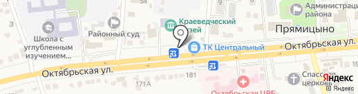 Радуга на карте Прямицыно