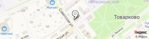 Смешная цена на карте Товарково