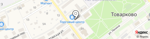 Дантист на карте Товарково