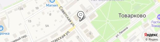 Фотосалон на карте Товарково