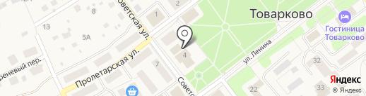 Центр традиционной народной культуры на карте Товарково