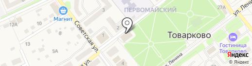 Терем на карте Товарково
