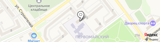 ШАРМ на карте Товарково