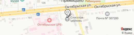 Храм Нерукотворного образа на карте Прямицыно