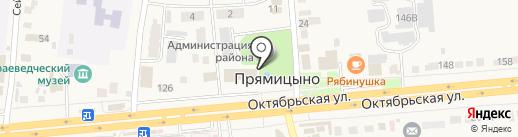 Отдел Пенсионного фонда по Октябрьскому району на карте Прямицыно